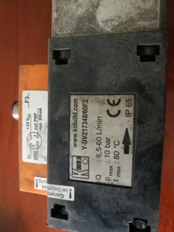 BALLUFF BES-516-329-E4-C-PU-05 BES516329E4CPU05 NEW NO BOX